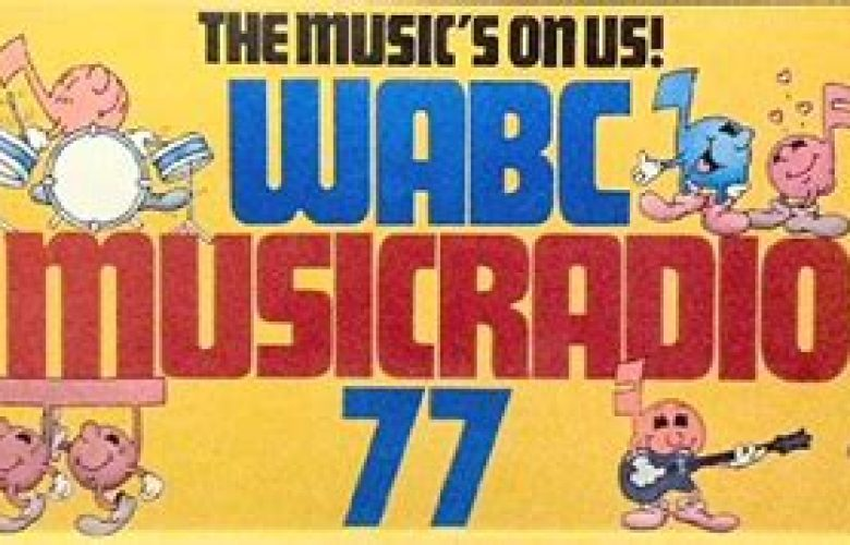 770 New York, The Music's On Us 1977